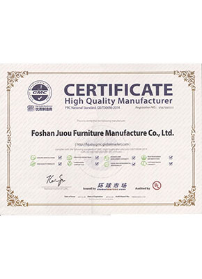 National Standard Quality Manufacturer (English)