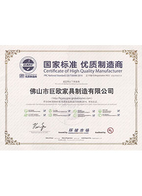 National Standard Quality Manufacturer
