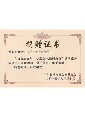 Donation certificate